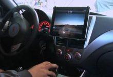 How Can I Use My iPad as a Car Stereo?